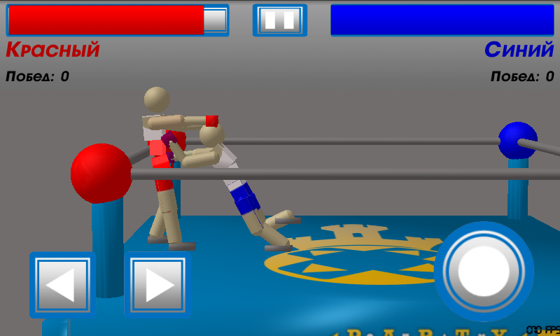 téléchargement de Drunken Wrestlers sur PC et Mac